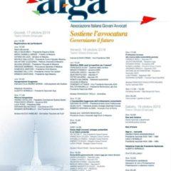 XXV Congresso Nazionale AIGA (Messina, 17-19 ottobre 2019)